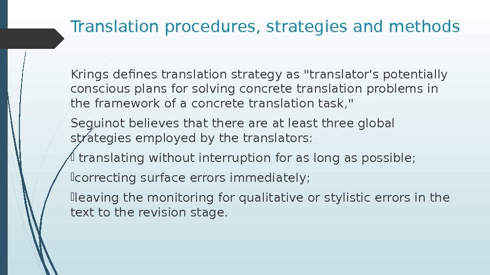 translation procedures