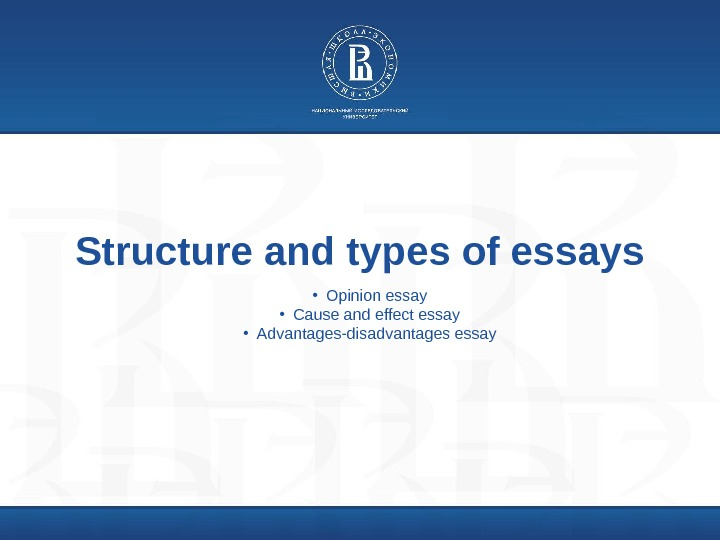 5 types of essays Learn more about the four types of writing students will need to use as they progress through middle and high school and how they are used.