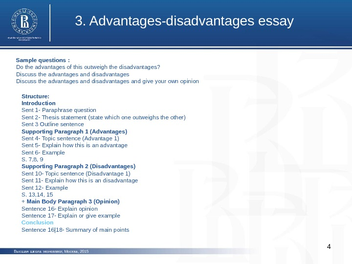 discuss the advantages and disadvantages of owning a car essay Disadvantages of studying abroad essay distracted drivers can cause car accidents and discuss the advantages and disadvantages of living in a highly.
