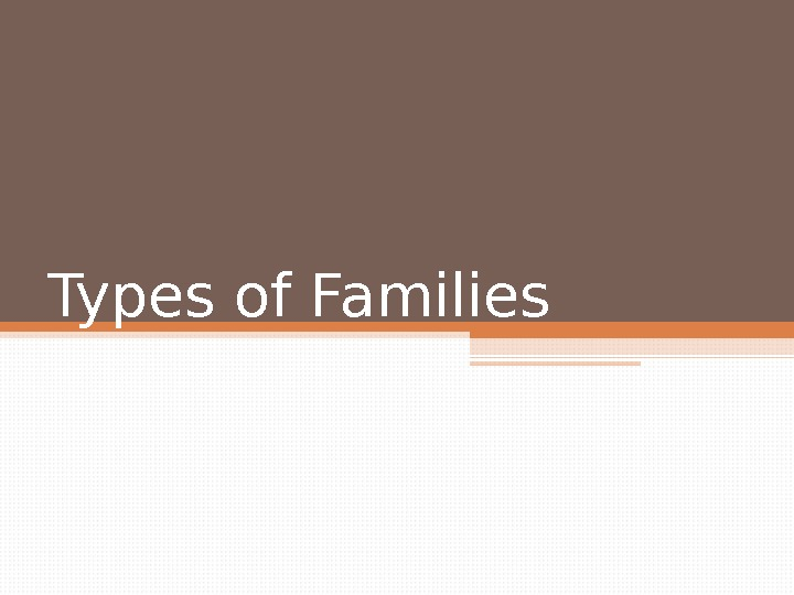 five disadvantages of a single parent family Types-of-families~american academy of pediatrics (aap) discusses the stress of being a single parent.