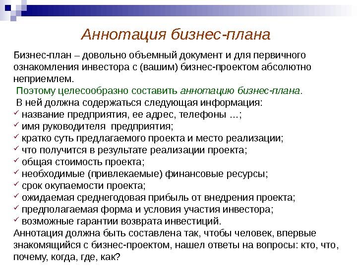 Книга Русь богатырская Былины в пересказе Ирины