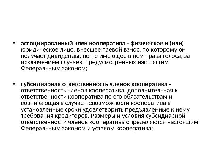 Погром в общественном Музее имени НК Рериха 78 марта