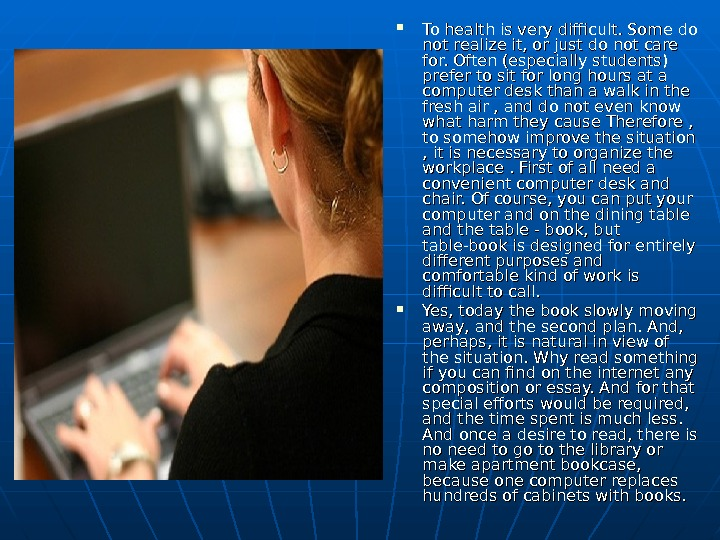 """computer essay Outline topic: children and computers i introduction (paragraph 1) a hook: """"the computer has been introduced into the early childhood education programs."""