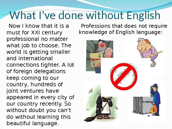 PPT ON ENGLISH - SlideShare