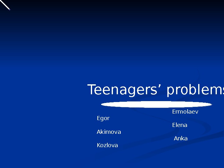 youth problem This module introduces community problem solving as a teaching and learning strategy as such, it is the 'practical' application module that builds on the ideas.