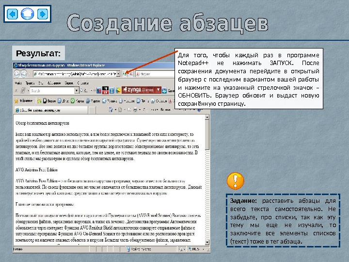 photo store Jquery Работа С Картинками download