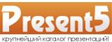 present5.com