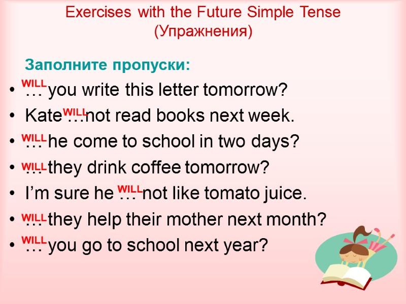 The fundamentals of English grammar The Future Simple