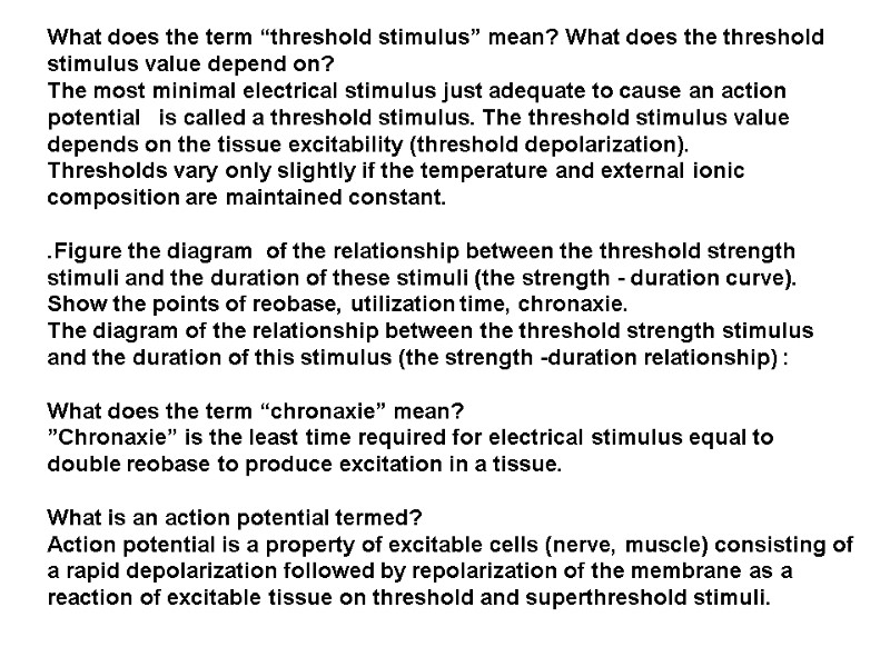 what is the minimal or threshold stimulus