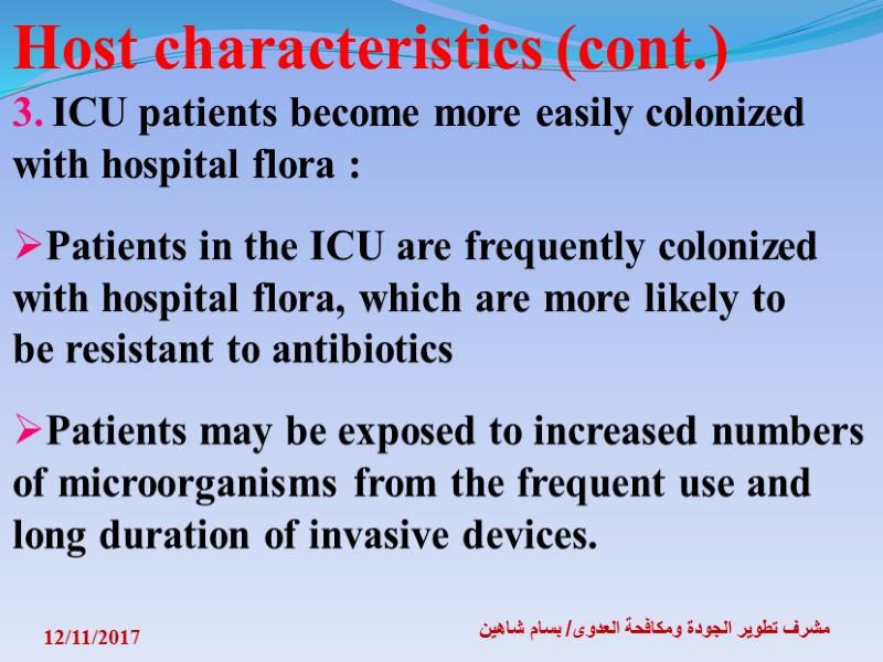 INFECTION CONTROL IN ICU 12/11/2017 مشرف تطوير الجودة