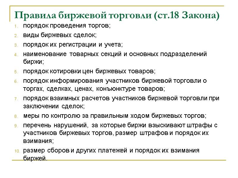 курсы валют на форекс к рублю