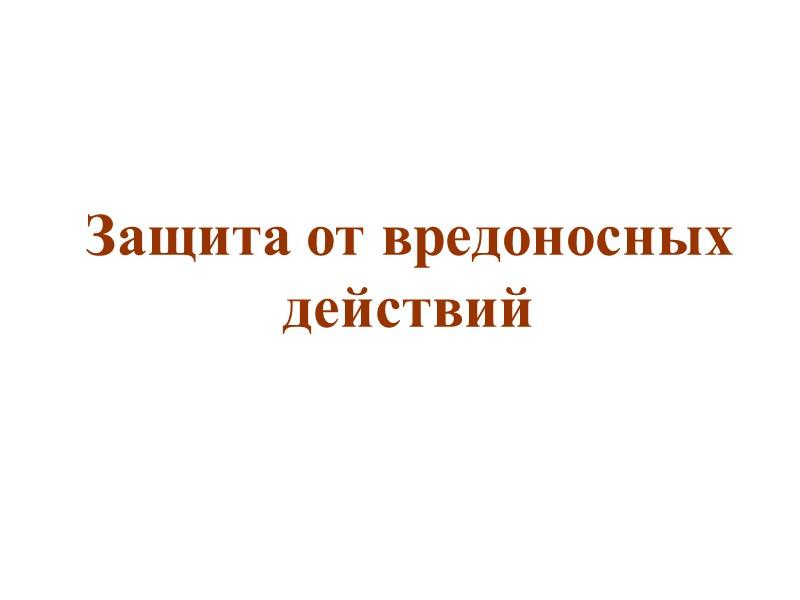 электронная цифровая подпись 07 апреля 2011г.  Дмитрий Медведев одобрил закон «Об электронной подписи».