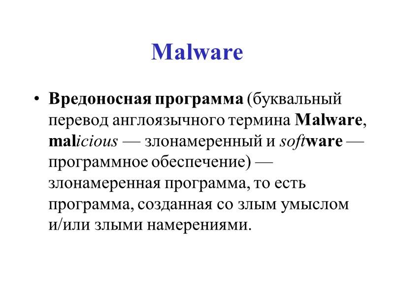 три вида электронной подписи:  Простая (создается с помощью кодов, паролей и других инструментов,