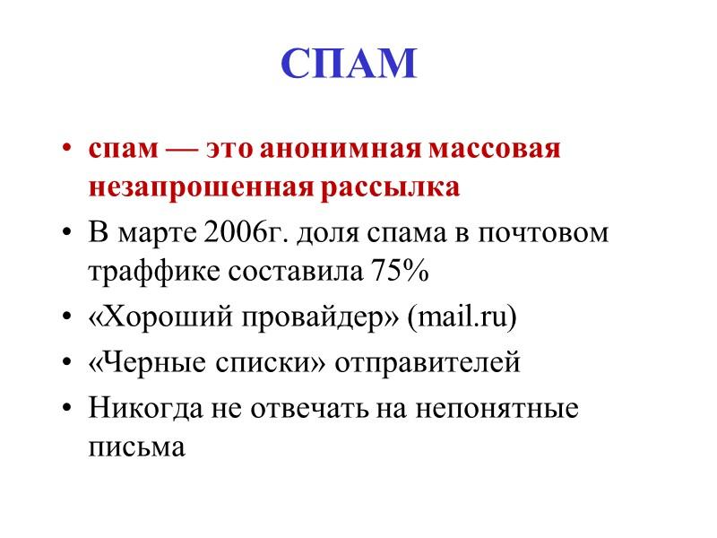 По данным лаборатории Касперского было зарегистрировано атак на   компьютеры с установленным KIS: