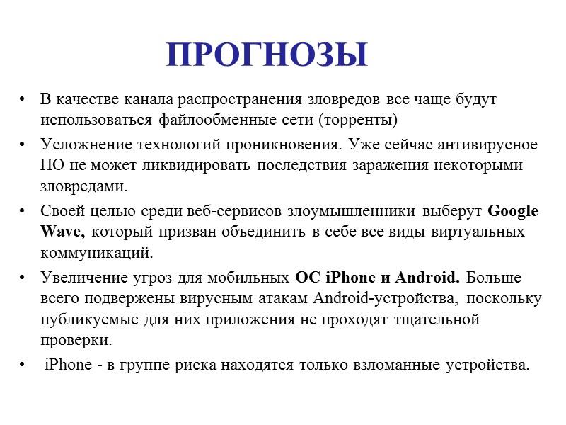 2 ноября 2011г.  «Почта России» сообщила о появлении интернет-мошенников, создающих «клоны» официального сайта