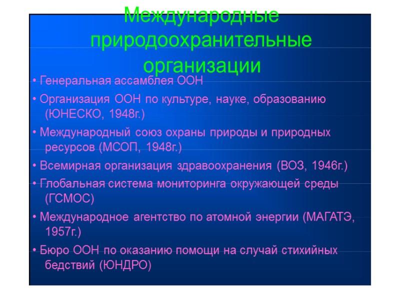 Кодовое наименование групп стандартов в области охраны  Номер  Наименование  Кодовое наименование