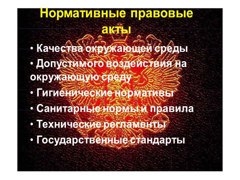 №  Вид  Кто несет  Состав проступка,  Санкции  п/п