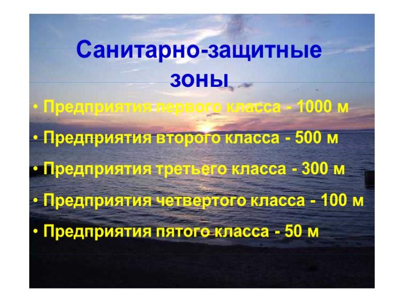 Подзаконные акты  • Указы Президента РФ  • Постановление Правительства РФ  •