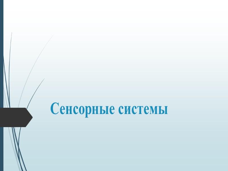 Тема 4.  ПРАВОВЫЕ ФОРМЫ ОРГАНИЗАЦИИ БИЗНЕСА И РАЗРАБОТКА ПРОЕКТОВ 1. Организационно-правовые формы предприятий