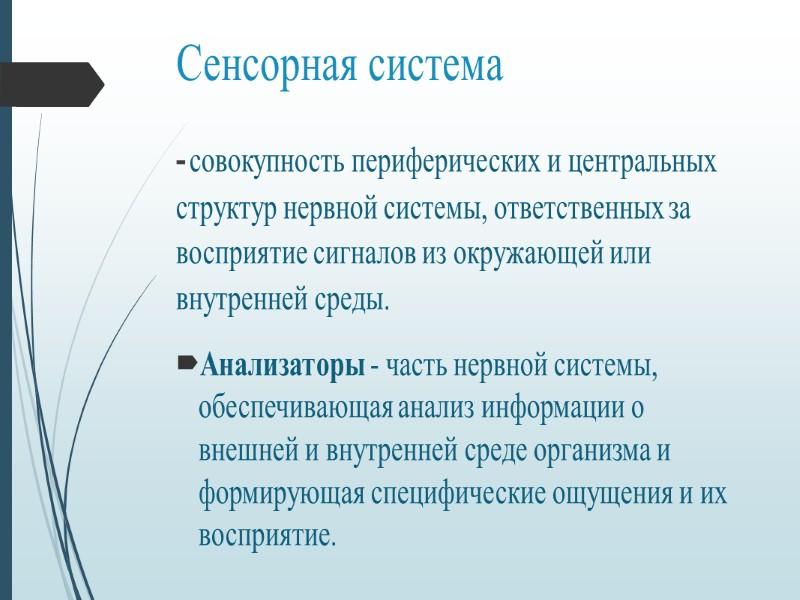 2. Оценка экономической эффективности проекта: общие подходы   Основным требованием при оценке эффективности