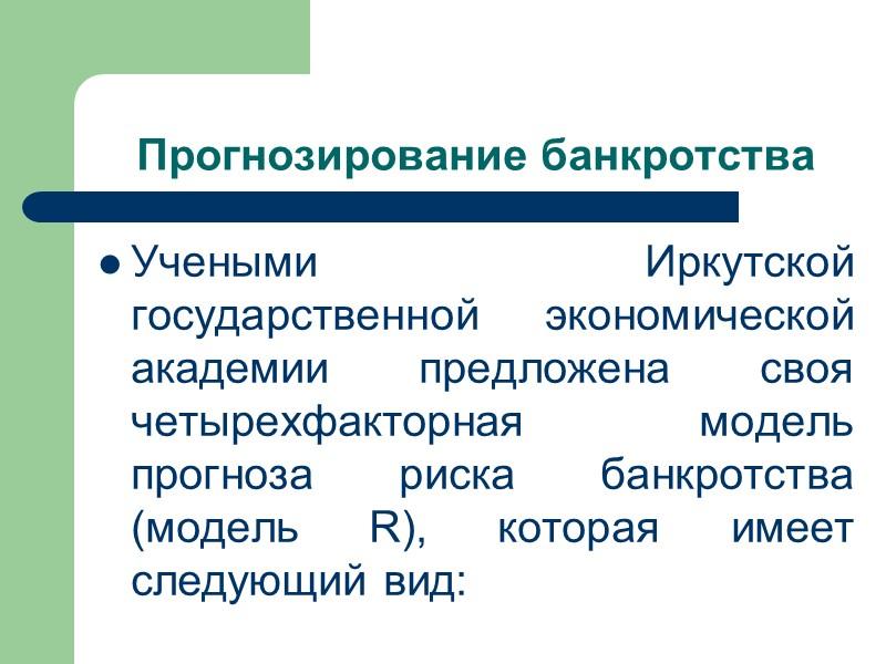 кадыков банкротство