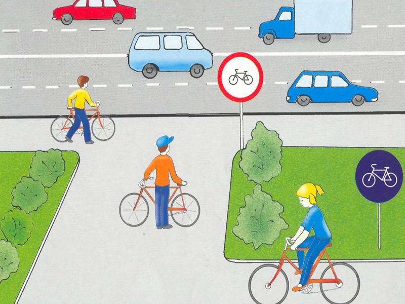 Схема дорожного движения рисунок в