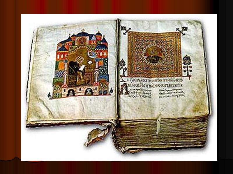 тайный код древнего языка славян платона лукашевича