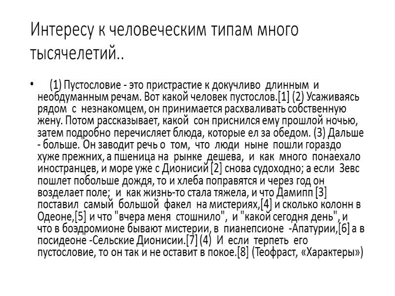 Экспериментальные условия 2 Минздрав ожидает, что в России распространится эпидемия, которая, если не предпринимать