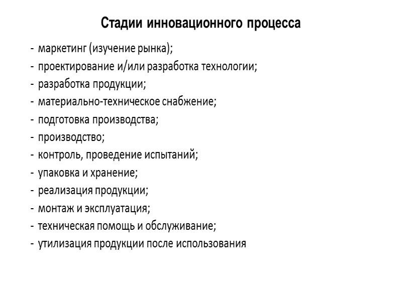 Управление предметной областью проекта - наиболее знакомая российским разработчикам функция. Ее составляющие - разработка