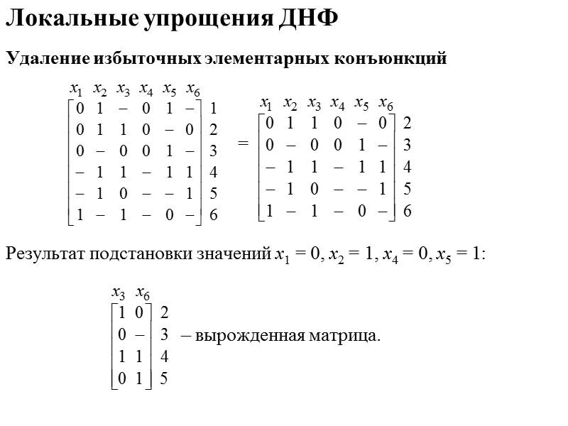 Белорусский государственный университет информатики и ...