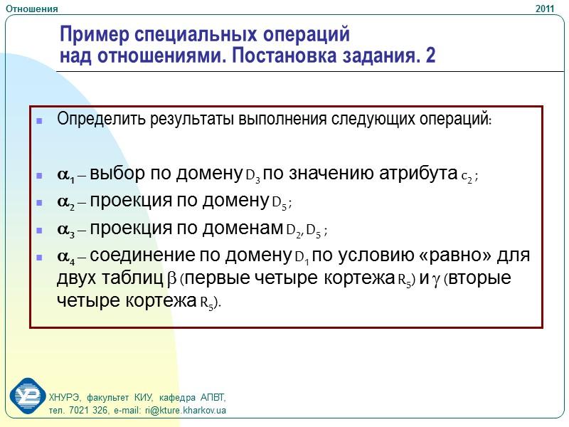 download Современный склад.