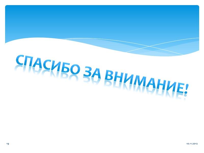 2. Классификация организационных структур Организационные структуры Бюрократическая  Функциональная  Дивизионная Адаптивная Матричная организация
