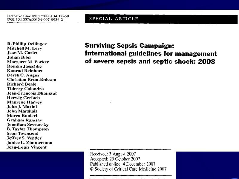 международные рекомендаций по лечению тяжелого сепсиса