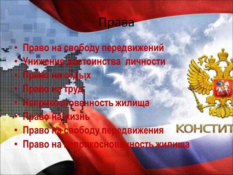 http://dimitry1967.livejournal.com/ http://www.mirnagrad.ru/cgi-bin/exinform.cgi?page=40&ppage=1  http://easyen.ru/load....-0-6791