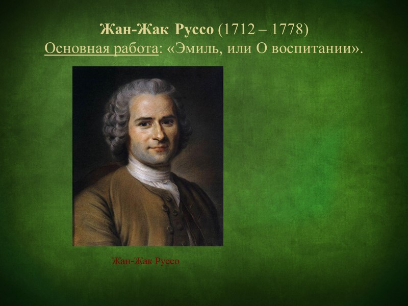 the life and accomplishments of jean jacques rousseau Jean-jacques rousseau, the son of isaac rousseau, an educated watchmaker  from that point on, rousseau's life was marked by instability and isolation.