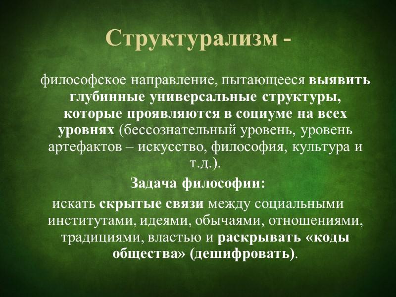 філософія історії поппера