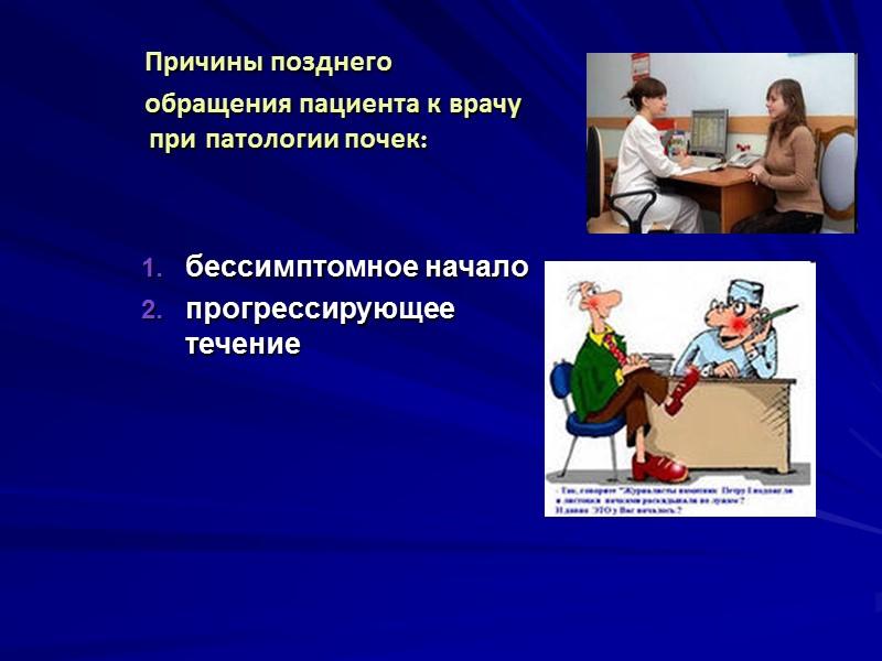 Инструментальные методы исследования: 1.УЗИ почек 2.Спиральная компьютерная томография без контрастирования 3. Экскреторная урография