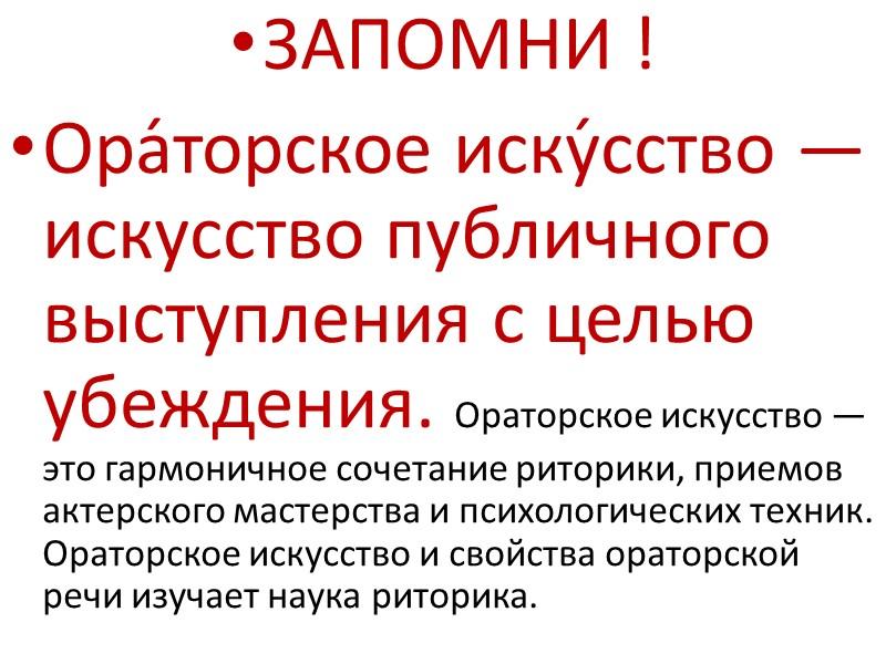 На этом всё! СПАСИБО ЗА ВНИМАНИЕ С уважением Начальник смены Карманов Сергей