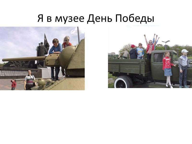 Пушкина, фонтаны Донецка