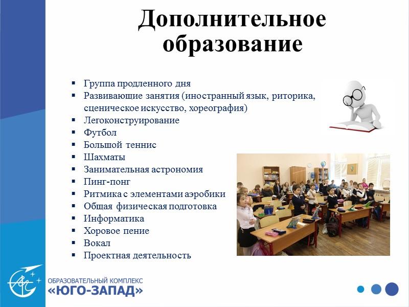 Продолжительность учебного года - 33 недели с 1.09.2017 г.   Обучение по четвертям