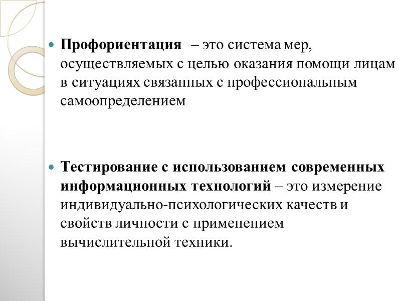 Рис. 6. Влияние прохождения интернет-тестирования через ресурс образовательного портала «Ориентир ПетрГУ» на принятие решения