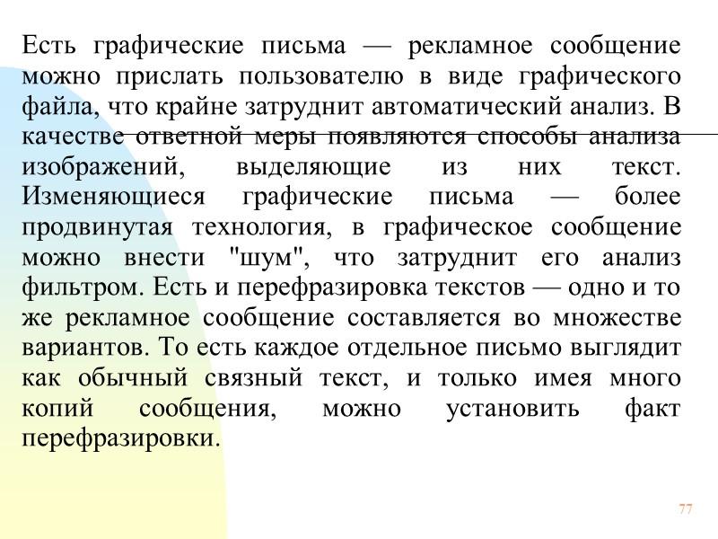 114 Прокуратура Сыктывкара (Республика Коми) передала в суд уголовное дело местного жителя Саввы Терентьева,