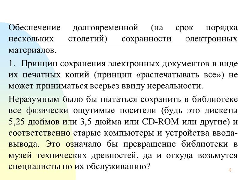 117 Майкопский горсуд  приговорил к году исправительных работ студента Виктора Милькова, распространившего в