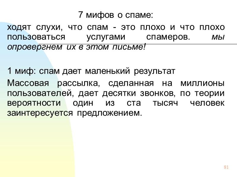 119 Калининский районный суд города Чебоксары приговорил студента Чувашского государственного педагогического университета им. И.