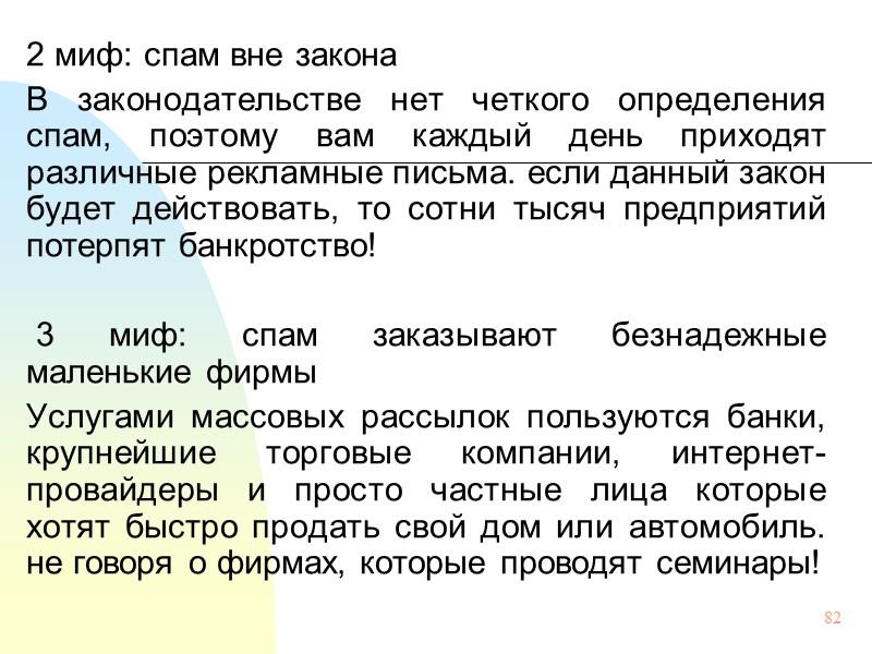 120 Получив доступ к почтовому ящику, студент Кузьмин скопировал логин и пароль для доступа