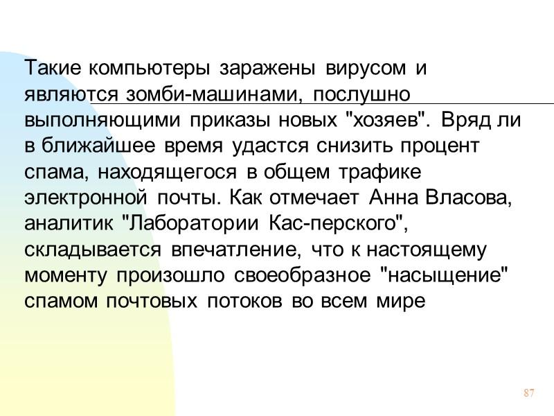 125 По российскому законодательству не является преступлением причинение вреда лицу, от которого исходит опасность,