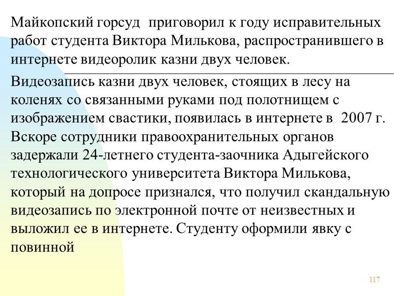 21 Компания LETA опубликовала прогноз развития российского рынка информационной безопасности, (основанный на исследованиях IDC,