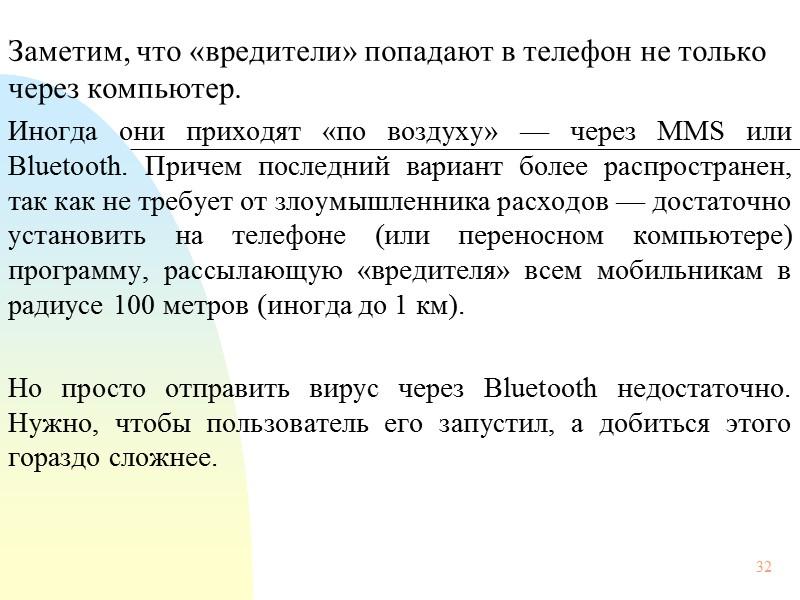65 Из-за действий главного спамера России некоторые зарубежные mail-серверы блокировали поступление любых писем из