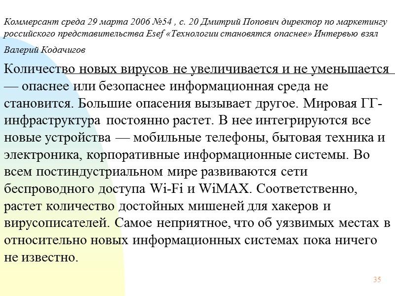 68   Новая редакция закона российского закона