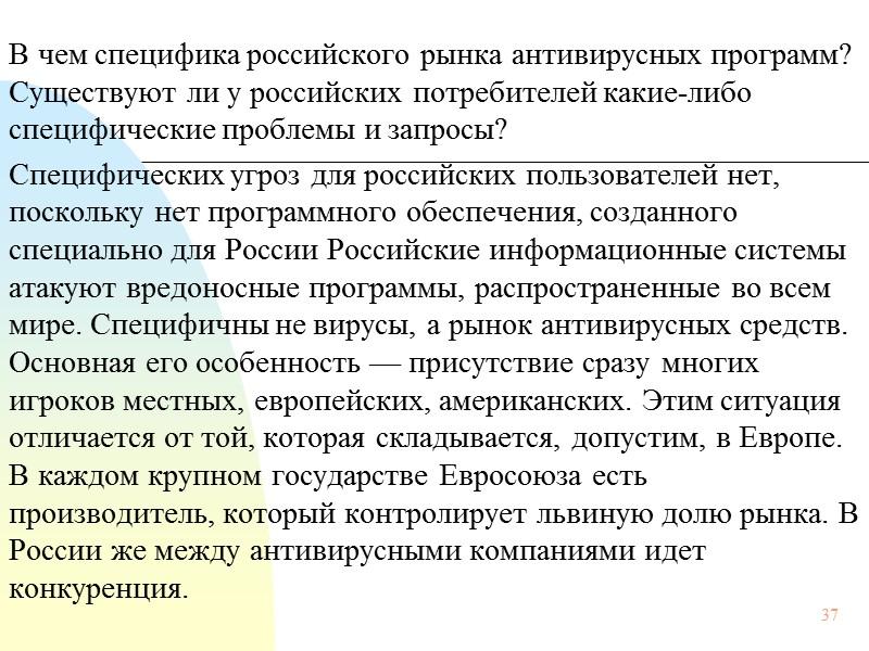70   Сам Гуреев утверждает, что разослал рекламные объявления только один раз «по